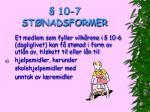 10 7 st nadsformer