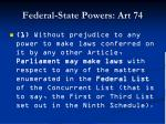 federal state powers art 74