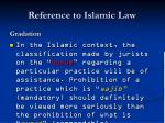 reference to islamic law