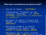 what does constitutional secularism entail