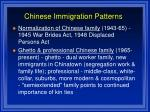 chinese immigration patterns38