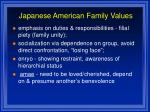 japanese american family values