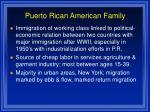 puerto rican american family