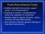 puerto rican american family67