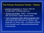 the korean american family history