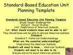 standard based education unit planning template