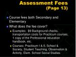 assessment fees page 13