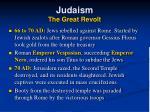 judaism the great revolt