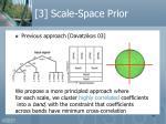 3 scale space prior