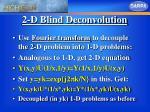 2 d blind deconvolution