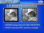 2 d blind deconvolution16