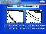 2 d blind deconvolution18