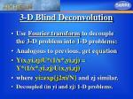 3 d blind deconvolution
