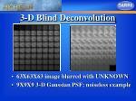 3 d blind deconvolution20