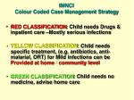 imnci colour coded case management strategy