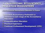2 professional accountancy education in countries