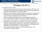 changes to 49 13