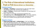 2 the role of international institutions push or pull donor driven vs ownership