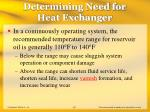 determining need for heat exchanger