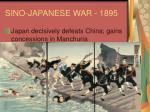 sino japanese war 1895