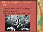 step 2 invasion of china 1937