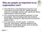 why are people so important to an organisation now