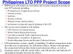 philippines lto ppp project scope