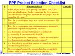 ppp project selection checklist