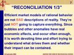 reconciliation 1 3