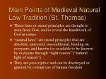 main points of medieval natural law tradition st thomas