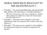 moral principles relevant to the death penalty i