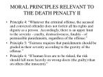 moral principles relevant to the death penalty ii