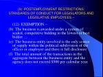 9 postemployment restrictions standards of conduct for legislators and legislative employees