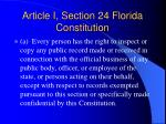 article i section 24 florida constitution
