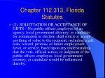 chapter 112 313 florida statutes
