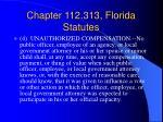 chapter 112 313 florida statutes11