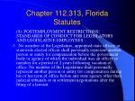 chapter 112 313 florida statutes13