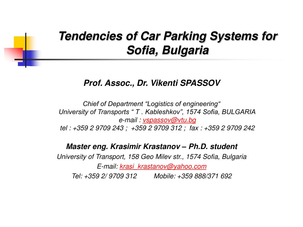 tendencies of car parking systems for sofia bulgaria l.