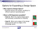options for expanding a design space
