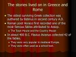 the stories lived on in greece and rome
