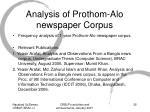 analysis of prothom alo newspaper corpus