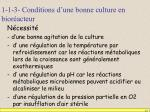 1 1 3 conditions d une bonne culture en bior acteur