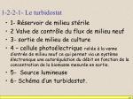 1 2 2 1 le turbidostat19