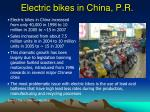 electric bikes in china p r53