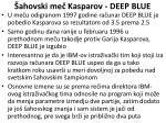 ahovski me kasparov deep blue54