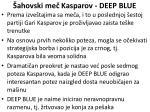 ahovski me kasparov deep blue55