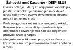 ahovski me kasparov deep blue56