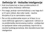definicije vi ve ta ke inteligencije