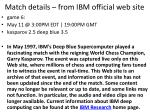 match details from ibm official web site