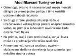 modifikovani turing ov test64